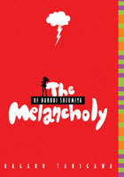 The Melancholy of Haruhi Suzumiya [Light Novel]