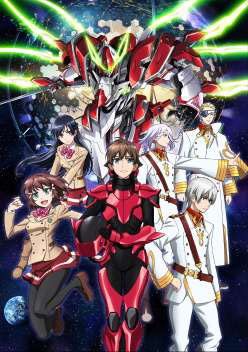 Aniplex Acquires Valvrave the Liberator!