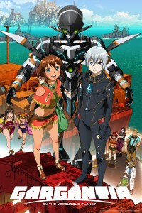 Gargantia on the Verdurous Planet Promo