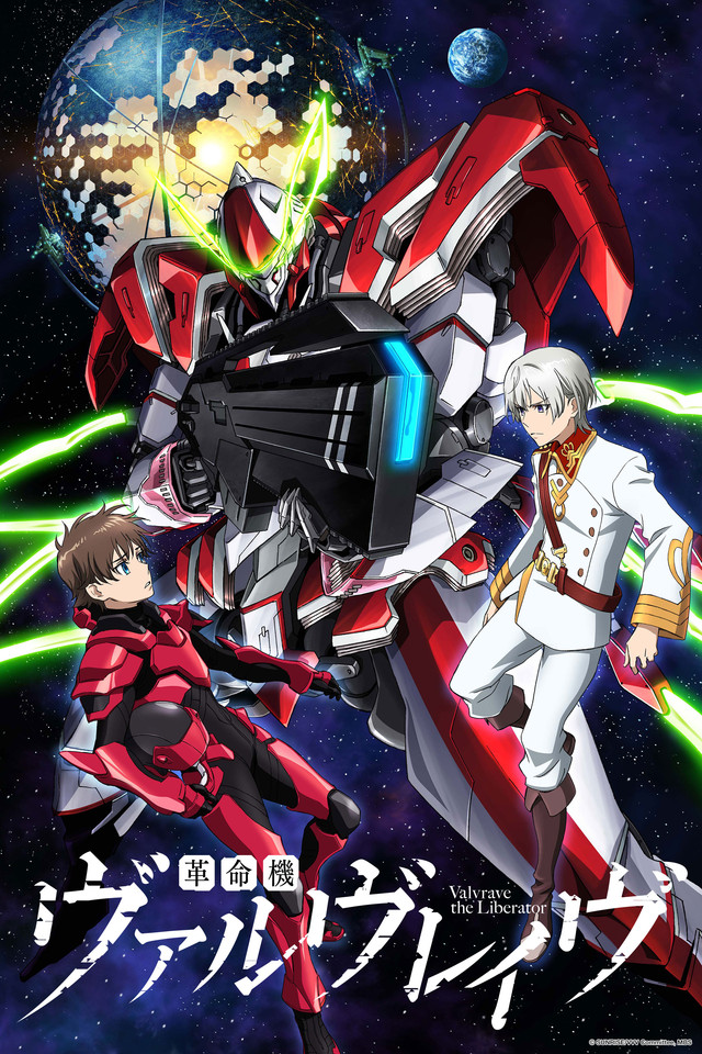 Valvrave the Liberator – First Impressions by Miki