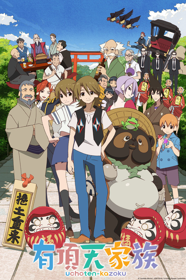 The Eccentric Family: First Impressions