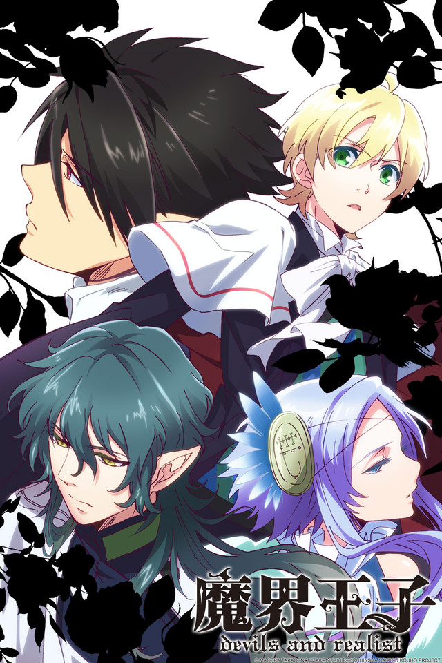 Makai Ouji: Devils and Realist: First Impressions
