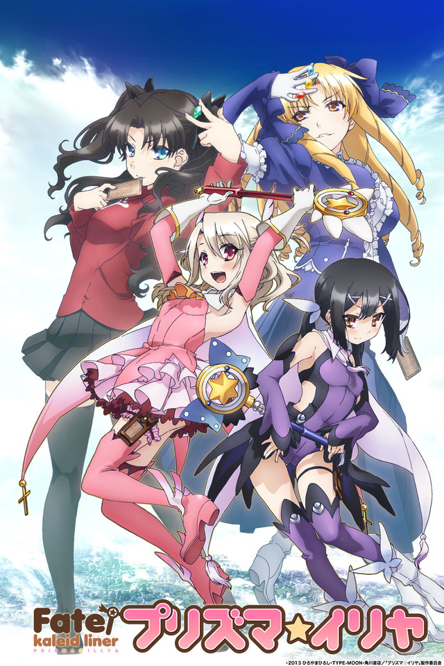 Fate/kaleid liner PRISMA ILLYA: Episode 04 Review