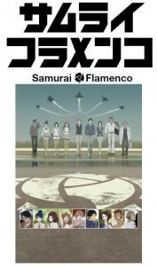 samurai_flamenco_poster