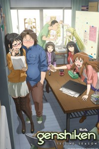 genshiken second generation promo pic
