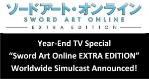 aniplex-sword-art-online-extra-edition