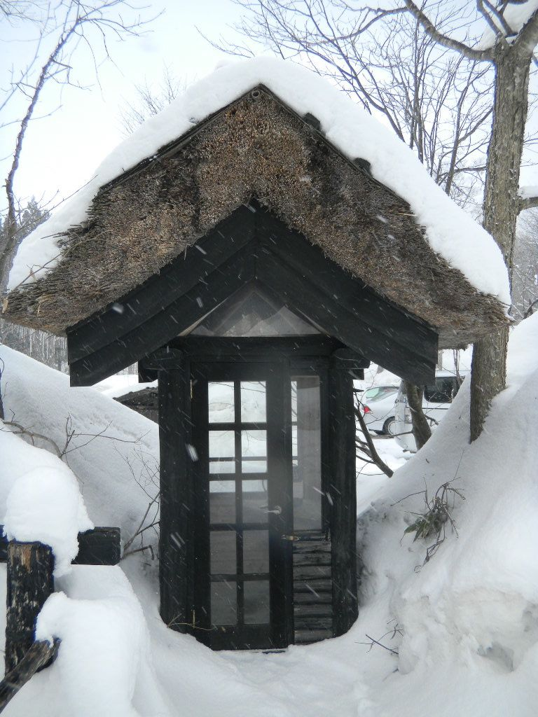 An Insider's Look at Japan: Onsen