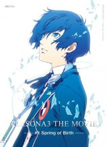 PR Aniplex of America to Release Persona3 THE MOVIE_page5_image4