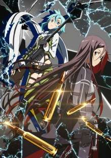 Anime Declassified Podcast – Mission 01 – Sword Art Online Season 2 Episode 1 & 2 Review