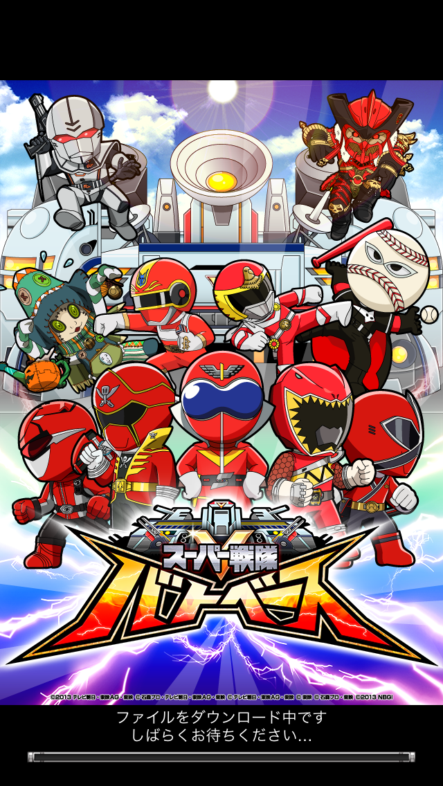 Tokusatsu Mobile Application Round-Up