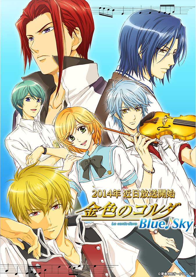 La Corda d'Oro: Blue Sky Episode 01 Review