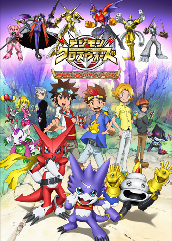 digimon fusion characters names