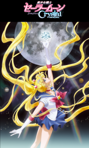 Sailor_Moon_Crystal