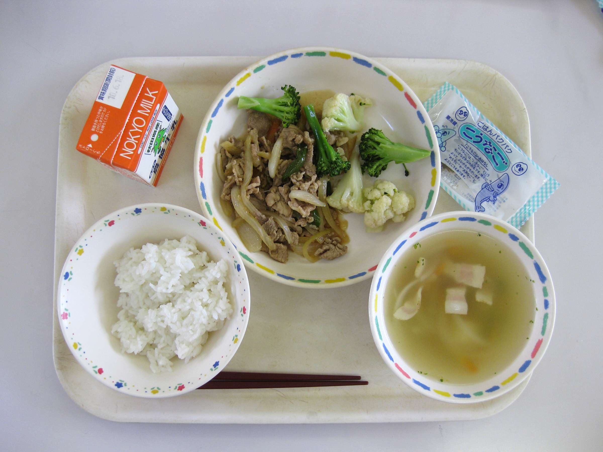 An Insider's Look at Japan: Gochisousama deshita!