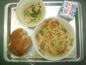 japan School lunch