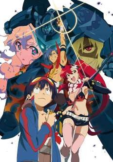 Gurren Lagann to Debut on TOONAMI Starting August 2014