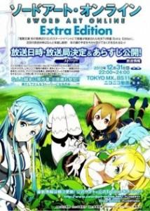 SAO Extra Edition cover