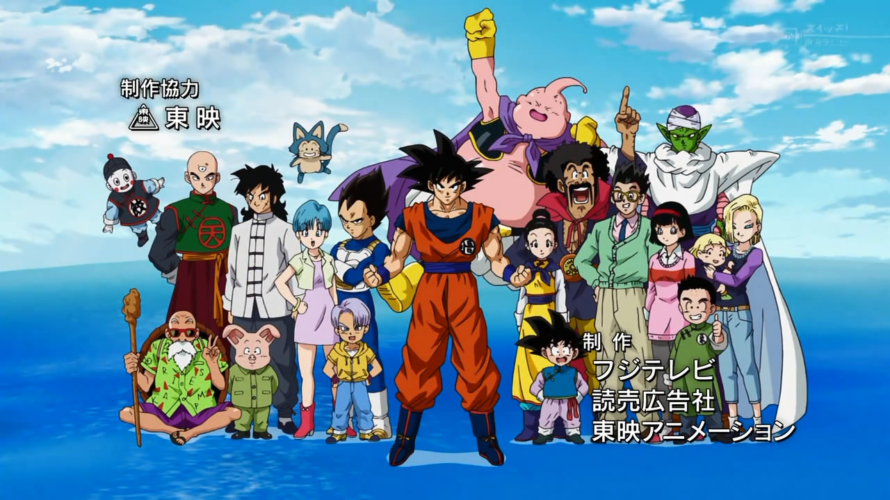Anime Declassified Podcast –  Mission 06 – Dragon Ball Super Episode 01 Review