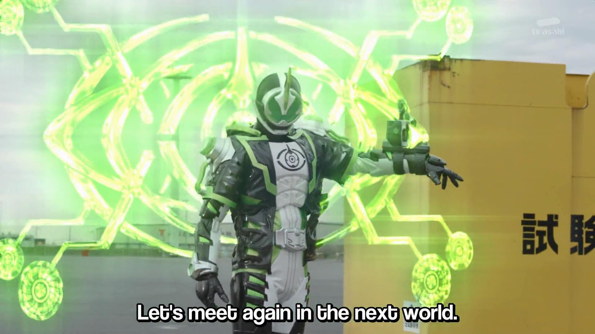 Toku Secrets Podcast: Episode 23– Kamen Rider Ghost Episode 16 Review